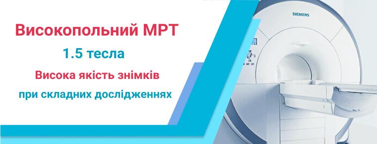 mrt-kiev-mibs