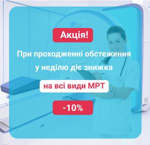 akciya-kiev-darnica-mrt-ukr-mob