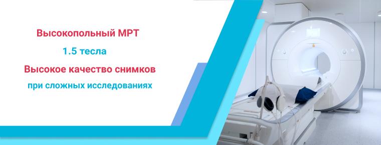 banner-kiev-darnica-rus