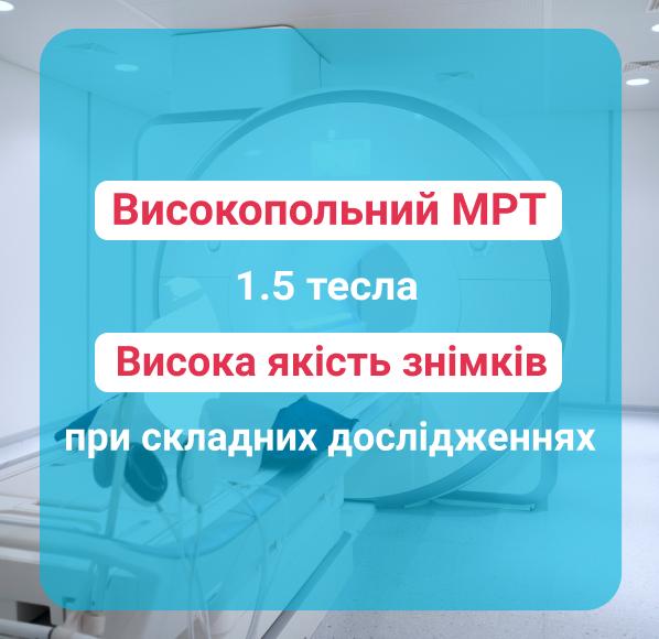 mrt-kiev-darnica-ukr