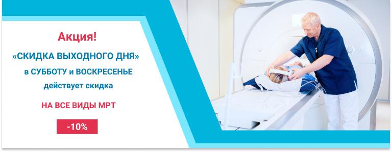 aktsiya-vyhodnogo-dnya-mrt-kiev-ru