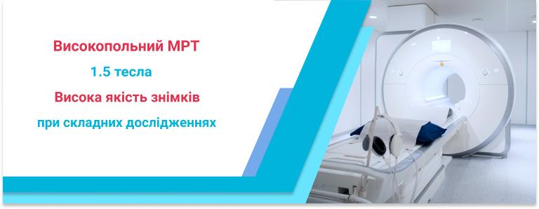 darnitsa-mrt-kiev-ua